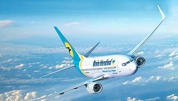 Авиакомпания МАУ скорректировала расписание рейсов на октябрь.